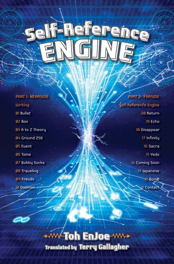 Self-Reference-ENGINE-Cover