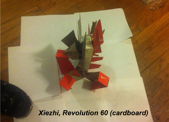 Xiezhi cardboard 21