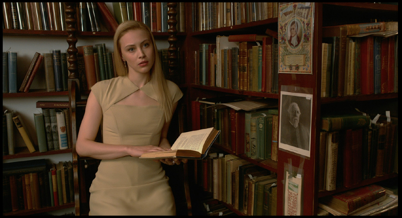Cosmopolis bookshop scene