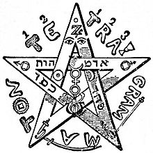 Pentagram - Eliphas Levi