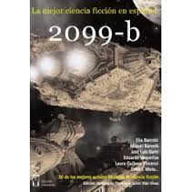 2099 - B