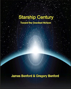 64kb-Starship-Century