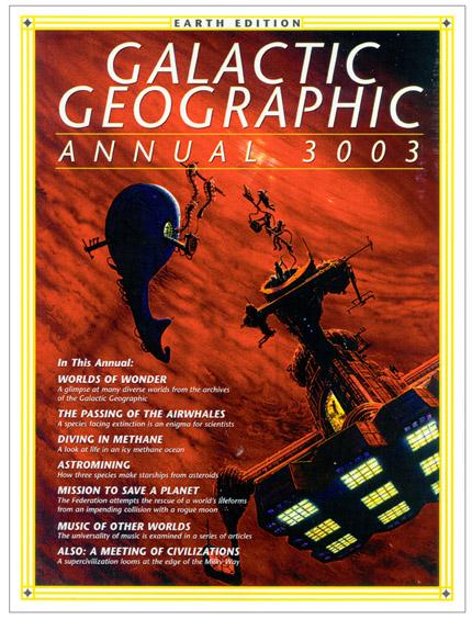 GG Annual