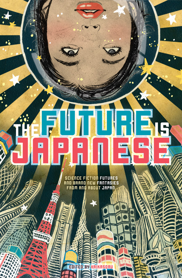 TheFutureIsJapanese_cover
