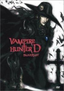 vampirehunterdbloodlustcover
