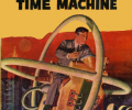TIME MACHINE: Past Popular Posts