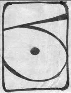 Stylized initial monogram of artist Jeffrey Jones