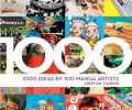 Where (Comic Book) Art Meets Philosophy: A 1000 Ideas By 100 Manga Artists Review