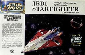 FM Jedi SF