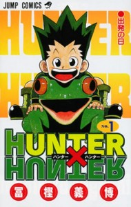 Hunter_x_Hunter_cover_-_vol1