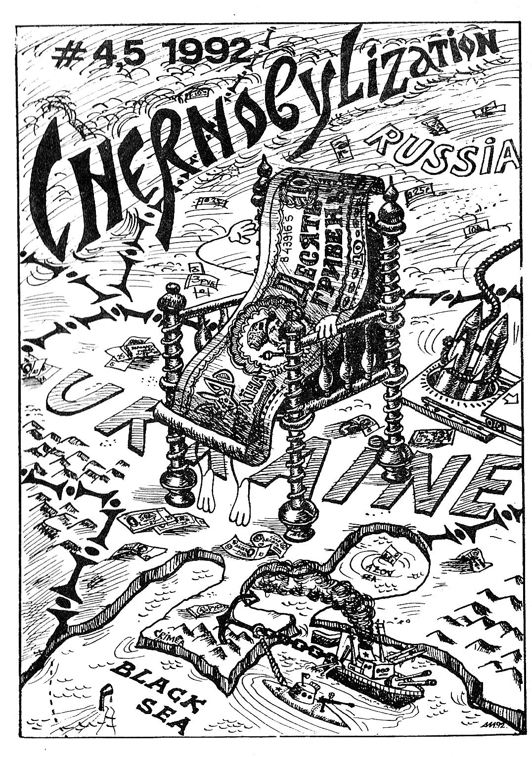 RG Cameron March 28 illo #1 'Chernobylization #4, 5'