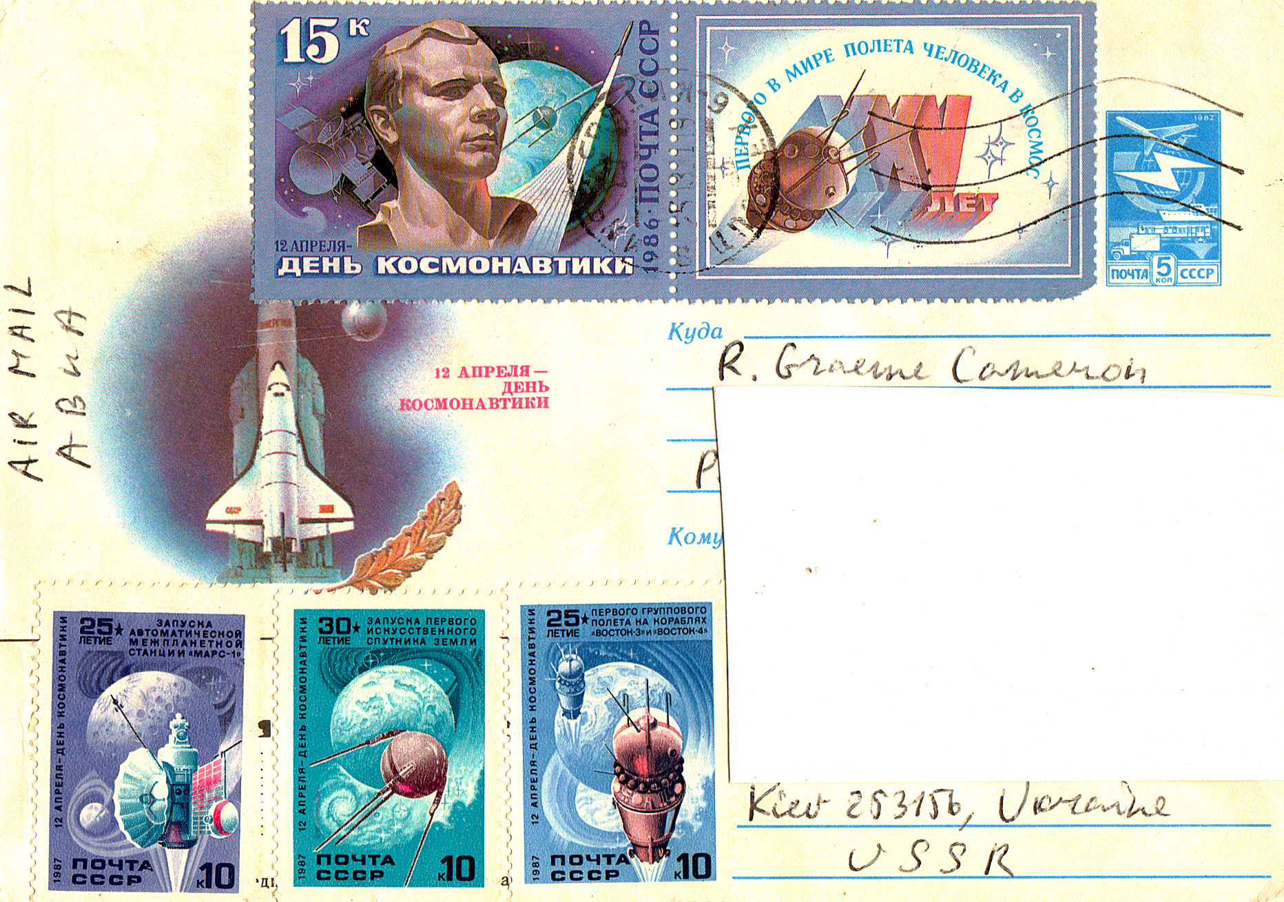 RG Cameron March 28 illo #3 'Space Stamps'