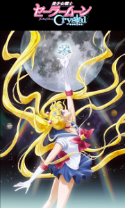 Sailor-Moon-Promo
