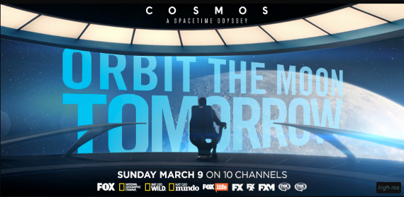 cosmos banner
