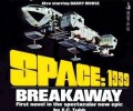 Review:  Space: 1999 – Breakaway by E C Tubb