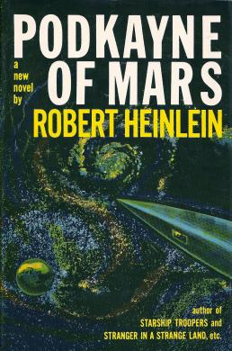 Figure 1 - Podkayne of Mars (Putnam)