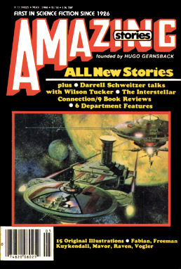 Figure 1 - Amazing May 1980, Cover by Mattingly