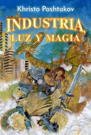 industrialuzmagia_gr