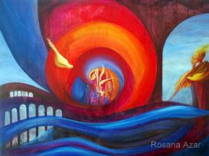 """Rosana Azar """"Spiral to Life"""""""
