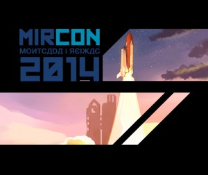 Cartel-MIRCON-sneak-peek-1