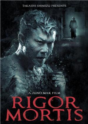Figure 3 - Rigor Mortis Poster
