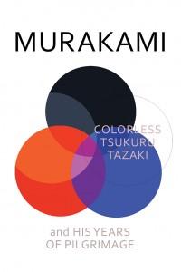 Colourless-Tsukuru-Tazaki-2014