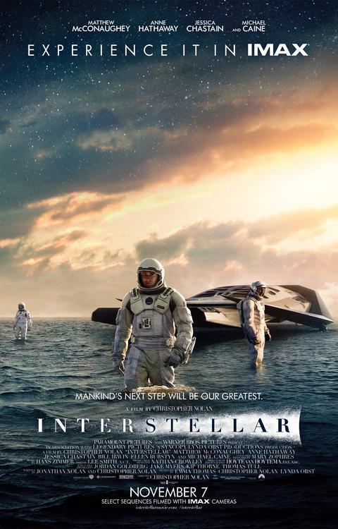 Interstellar poster, water planet