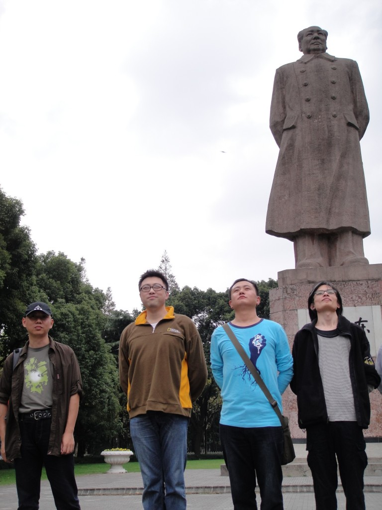 Mission complete - Take a picture in front of the Mao statue