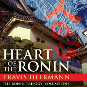 Interview: Travis Heermann Prolific Writer and Adventurer!
