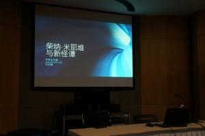 The Presentation Screen