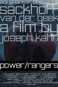 Power_Rangers_Poster_Debut