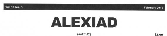 RG Cameron Clubhouse Mar 27 2015 Illo #1 'Alexiad'