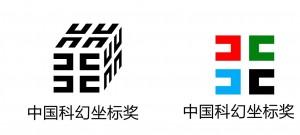 The Logos of the Coordinates Award