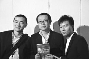 Ken & Liu Cixin & Stanley