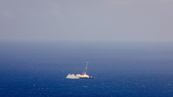 rocket barge