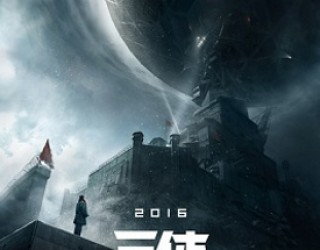 Derivative Works of Liu Cixin's The Three-Body Problem