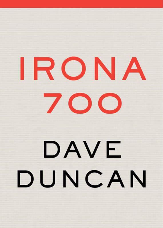 Figure 3 - Irona 700 ARC cover