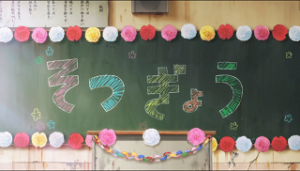 School-Live-12