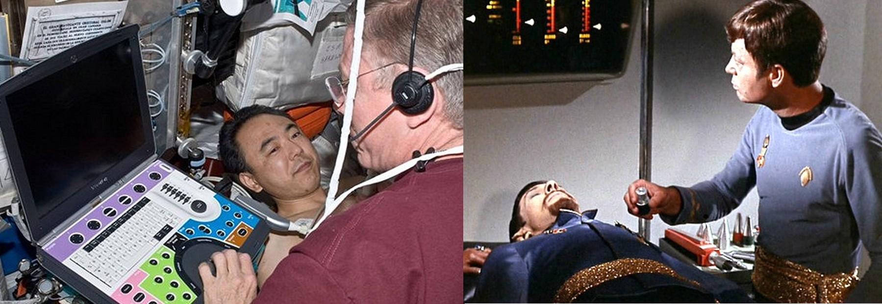 ISS vs ST Medical Tricorder