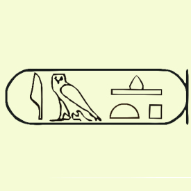Figure 1 - Imhotep Cartouche