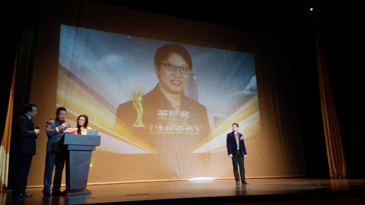 Jinkang Award