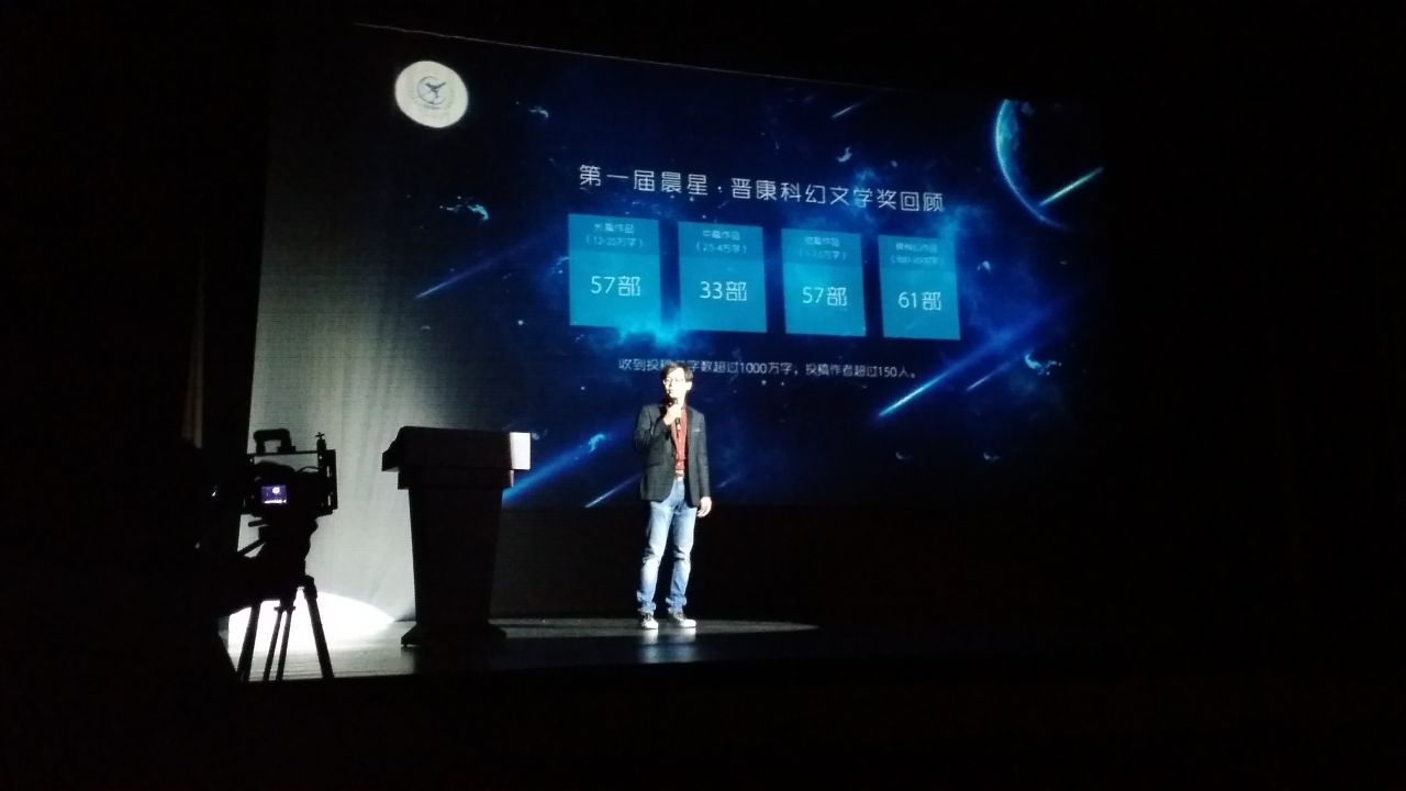 Zhang Ran introducing