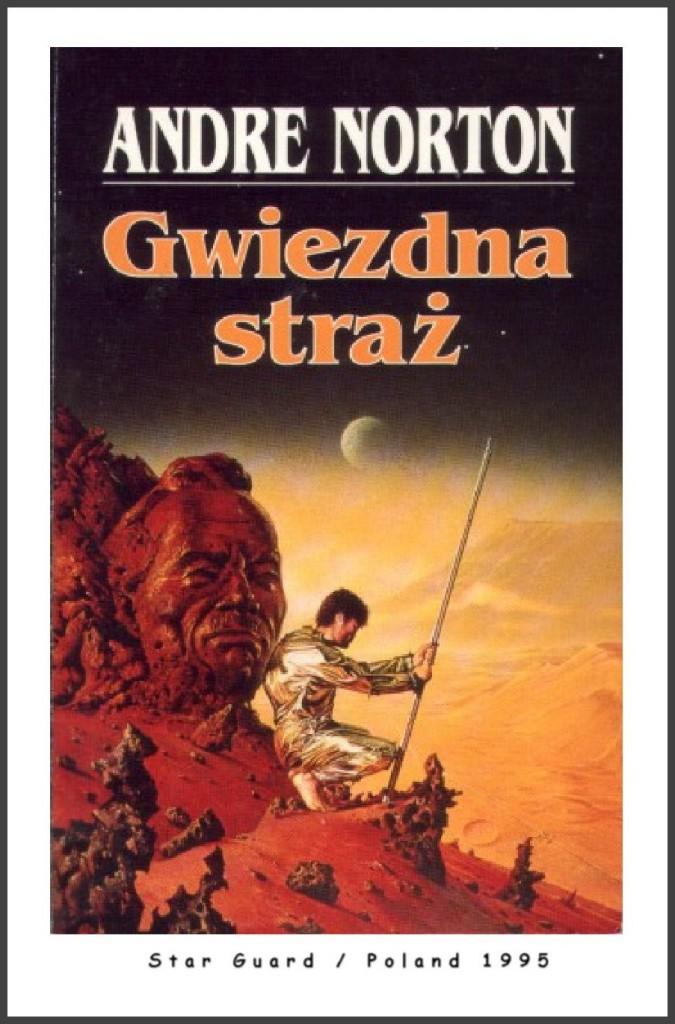 Star_Guard_Poland_1995