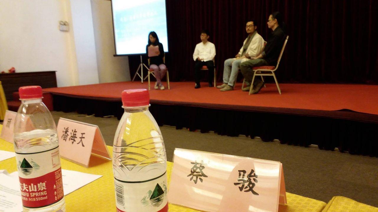Panel discussion (Photo credit by Regina Kanyu Wang)