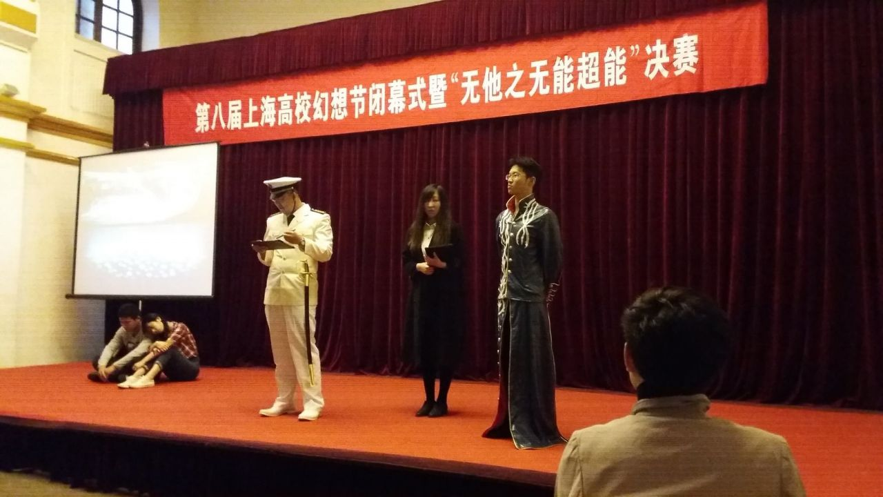 Live drama performance (Photo credit by Regina Kanyu Wang)