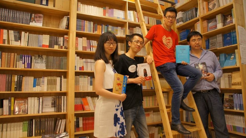 Writers visiting Sea Sheer Bookstore during The closing ceremony of Shanghai Science Fiction & Fantasy Festival in 2014