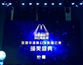 The Nebula Award for Global Chinese Science Fiction Films