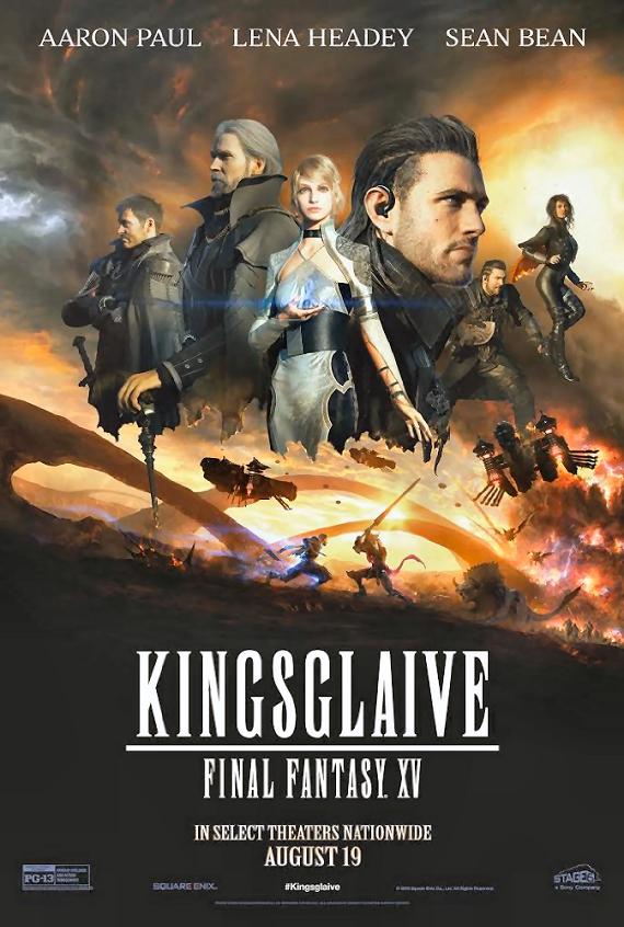 Figure 4 - Kingsglaive Poster