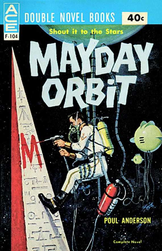 Figure 4 - F-104 - Mayday Orbit - Poul Anderson by Ed Valigursky