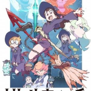 Winter 2017 SF Anime Preview